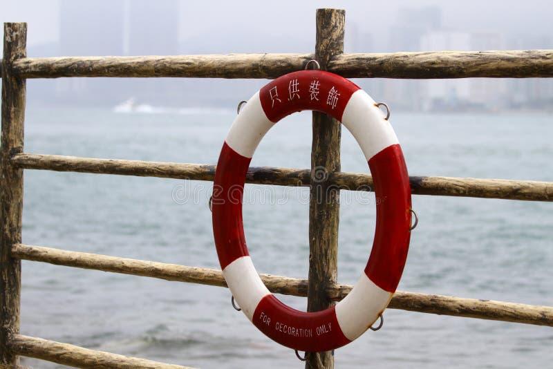 Δαχτυλίδι ζωής χωρίς λειτουργία στοκ φωτογραφίες με δικαίωμα ελεύθερης χρήσης