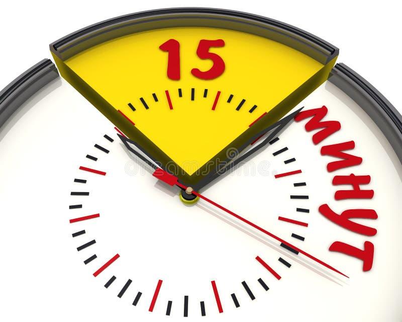 """Δεκαπέντε λεπτά στο ρολόι Κείμενο μεταφράσεων: """"Δεκαπέντε λεπτά """" ελεύθερη απεικόνιση δικαιώματος"""