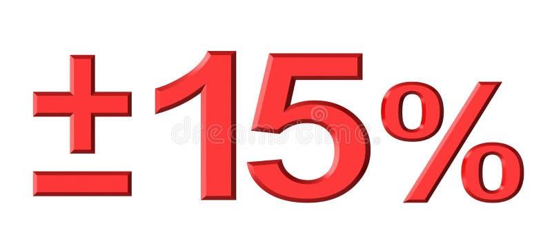 Δεκαπέντε τοις εκατό ελεύθερη απεικόνιση δικαιώματος