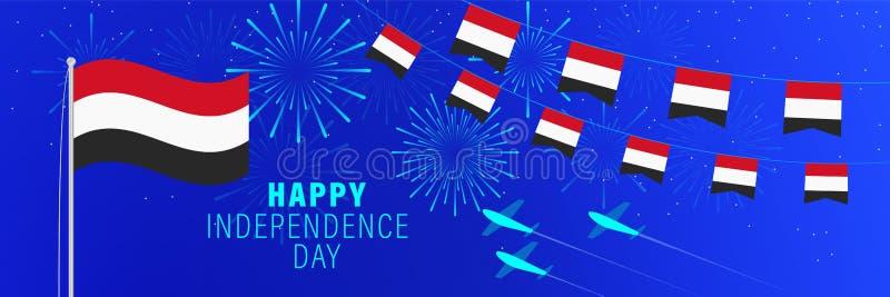 23 Δεκεμβρίου ευχετήρια κάρτα ημέρας της ανεξαρτησίας της Αιγύπτου Υπόβαθρο εορτασμού με τα πυροτεχνήματα, τις σημαίες, το κοντάρ διανυσματική απεικόνιση
