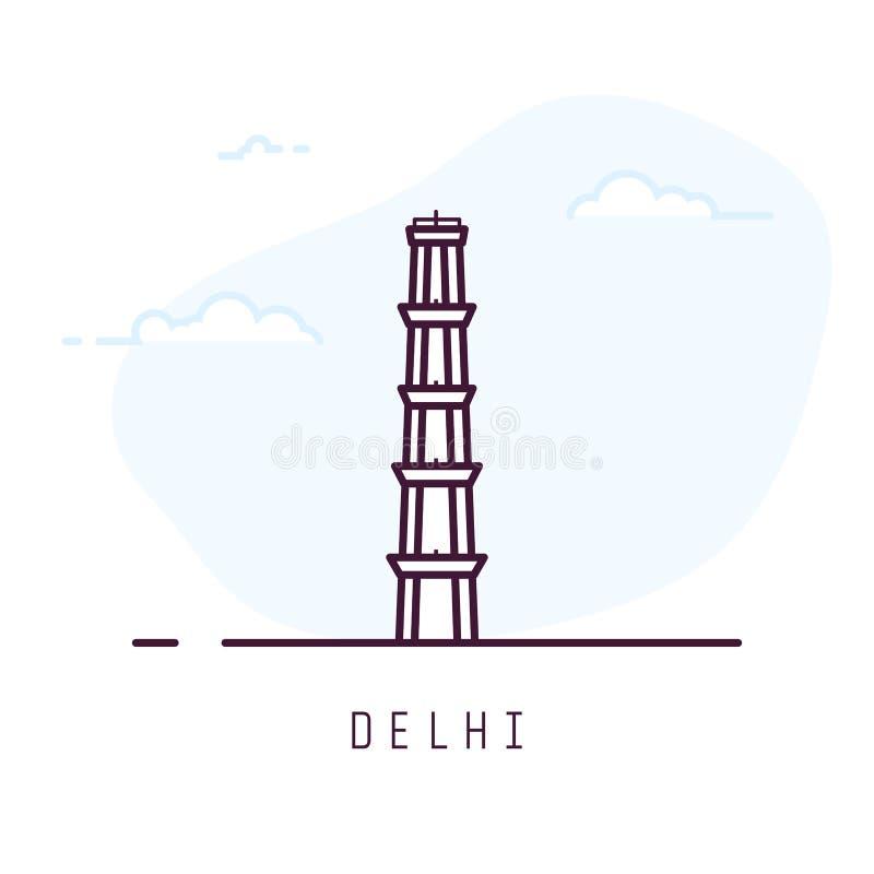Δελχί Qutub Minar διανυσματική απεικόνιση