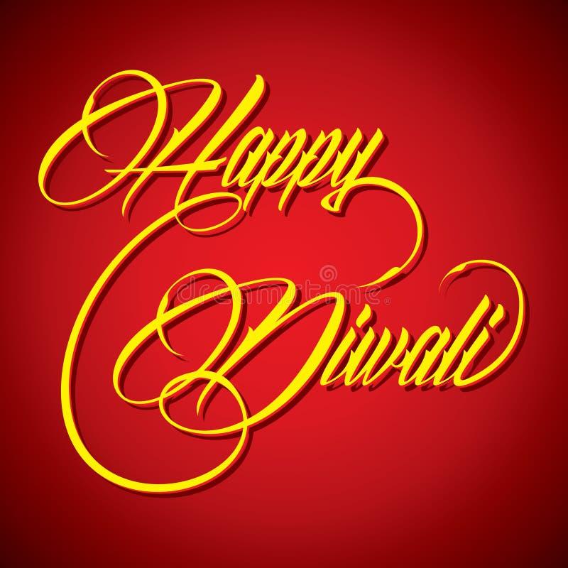 Δημιουργική καλλιγραφία του κειμένου ευτυχές Diwali απεικόνιση αποθεμάτων