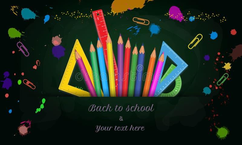 Δημιουργικός πίσω στο σχολικό έμβλημα με το σχέδιο κειμένων καλλιγραφίας και τις ζωηρόχρωμες σχολικές προμήθειες που απομονώνοντα διανυσματική απεικόνιση