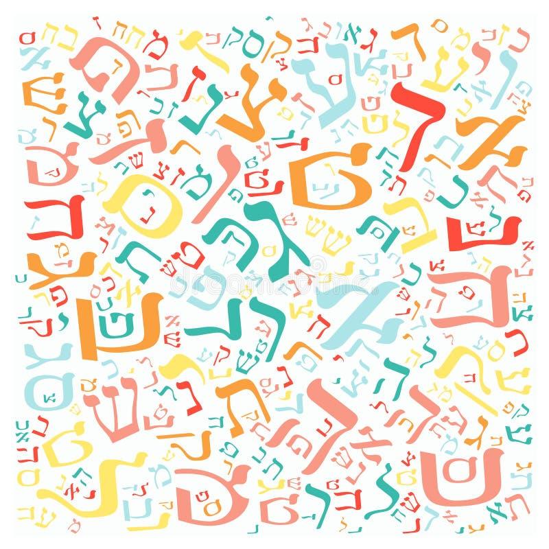 Δημιουργικό εβραϊκό υπόβαθρο σύστασης αλφάβητου στοκ φωτογραφία με δικαίωμα ελεύθερης χρήσης