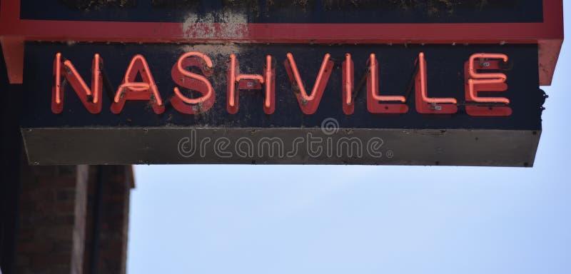 Δημοφιλής τόπος προορισμού τουριστών του Νάσβιλ, Τένεσι στοκ φωτογραφία με δικαίωμα ελεύθερης χρήσης