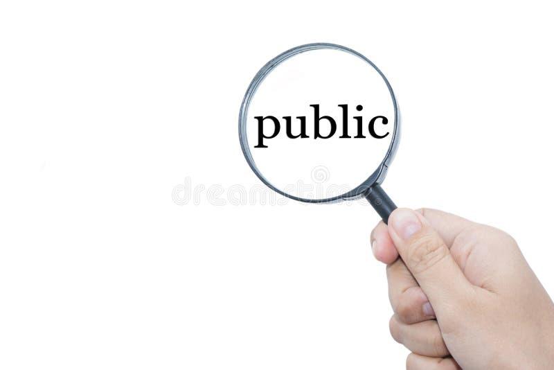 δημόσιος στοκ φωτογραφίες