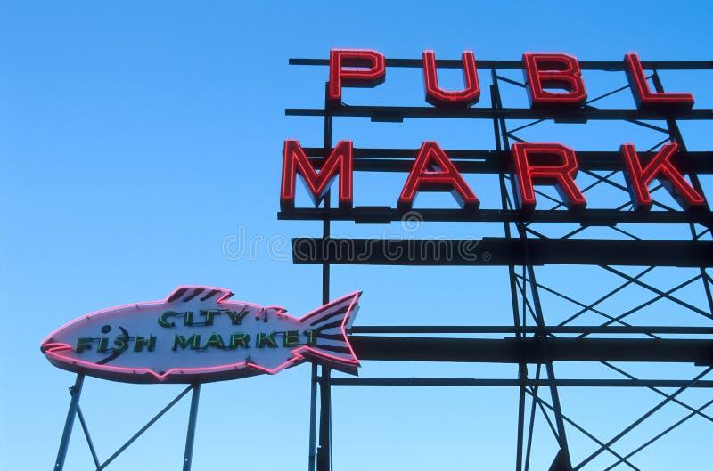 δημόσιο σημάδι αγοράς στοκ εικόνες με δικαίωμα ελεύθερης χρήσης