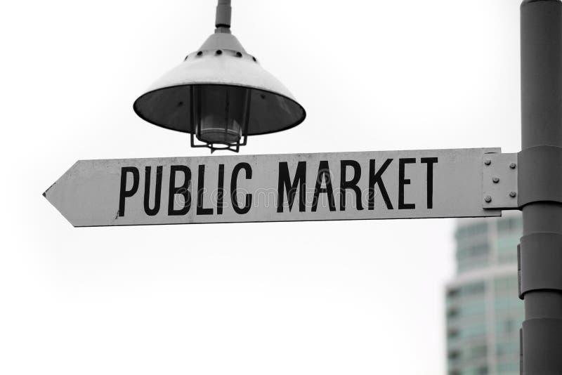 δημόσιο σημάδι αγοράς στοκ εικόνες