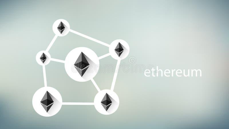 Διάνυσμα απεικόνισης του δικτύου αλυσίδων λογότυπων ethereum στο θολωμένο υπόβαθρο στοκ φωτογραφία
