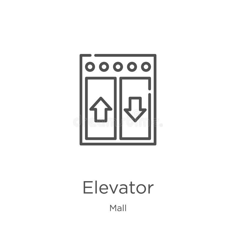 διάνυσμα εικονιδίων ανελκυστήρων από τη συλλογή λεωφόρων Λεπτή διανυσματική απεικόνιση εικονιδίων περιλήψεων ανελκυστήρων γραμμών διανυσματική απεικόνιση