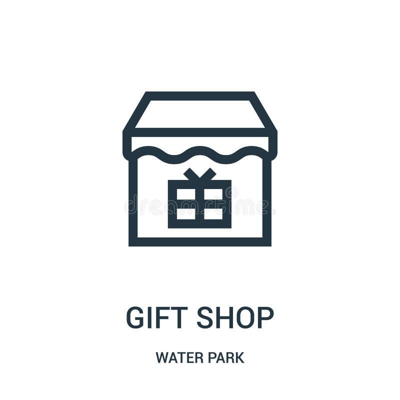 διάνυσμα εικονιδίων καταστημάτων δώρων από τη συλλογή πάρκων νερού Λεπτή διανυσματική απεικόνιση εικονιδίων περιλήψεων καταστημάτ διανυσματική απεικόνιση