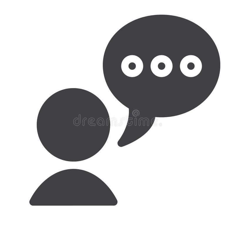 Διάνυσμα εικονιδίων ομιλίας διανυσματική απεικόνιση