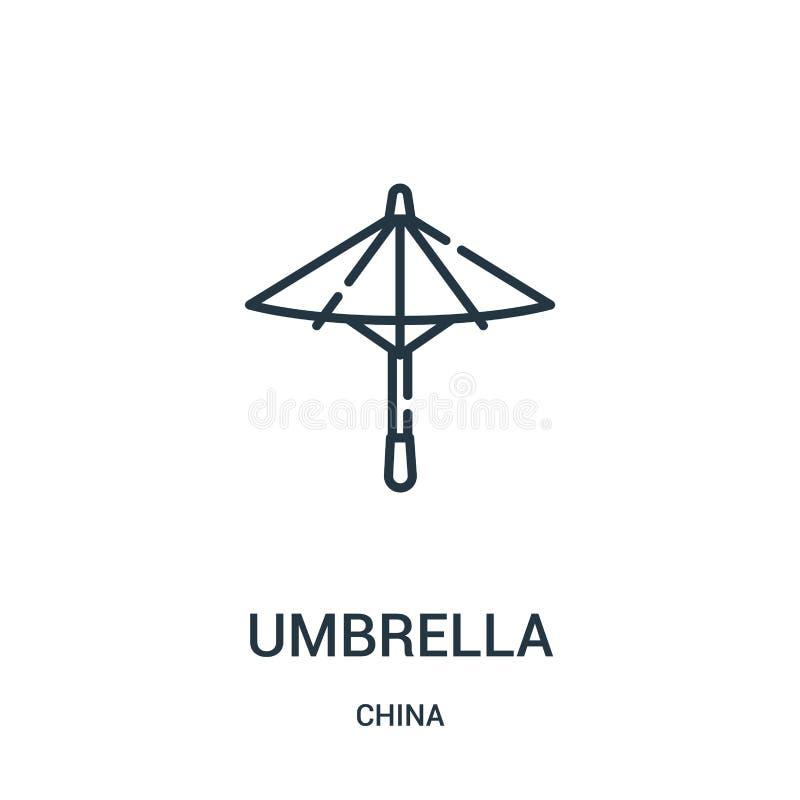 διάνυσμα εικονιδίων ομπρελών από τη συλλογή της Κίνας Λεπτή διανυσματική απεικόνιση εικονιδίων περιλήψεων ομπρελών γραμμών Γραμμι διανυσματική απεικόνιση