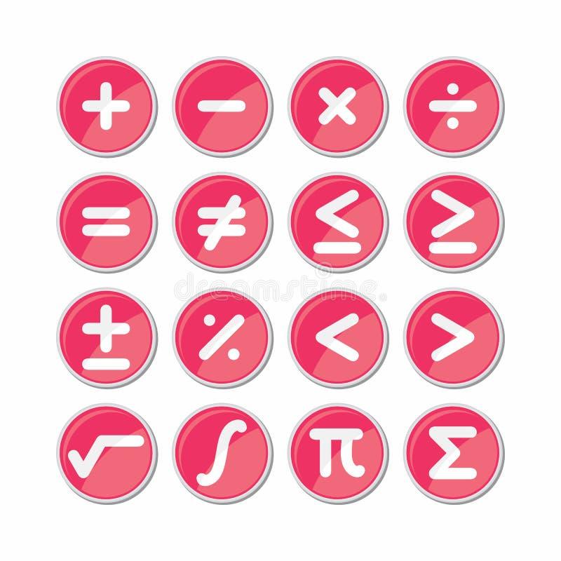 Διάνυσμα εικονιδίων συμβόλων μαθηματικών κύκλων απεικόνιση αποθεμάτων
