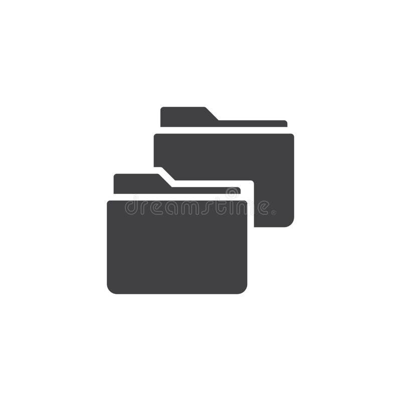 Διάνυσμα εικονιδίων φακέλλων αρχείων αντιγράφων διανυσματική απεικόνιση