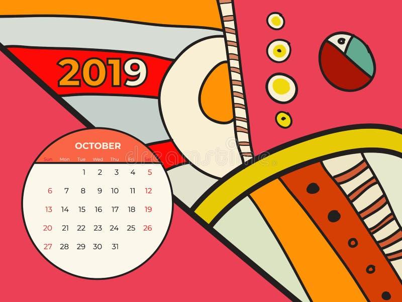 2019 διάνυσμα ημερολογιακής αφηρημένο σύγχρονης τέχνης Οκτωβρίου Γραφείο, οθόνη, μήνας 10,2019, ζωηρόχρωμο ημερολογιακό πρότυπο υ διανυσματική απεικόνιση