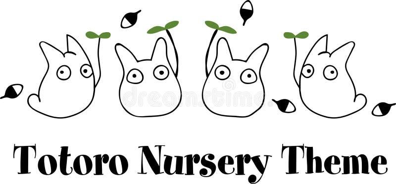 Διάνυσμα θέματος βρεφικών σταθμών Totoro στοκ φωτογραφίες με δικαίωμα ελεύθερης χρήσης