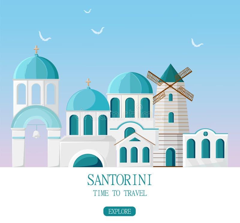 Διάνυσμα προσόψεων αρχιτεκτονικής της Ελλάδας Santorini Έμβλημα ταξιδιού με το άσπρο και μπλε υπόβαθρο σπιτιών απεικόνιση αποθεμάτων