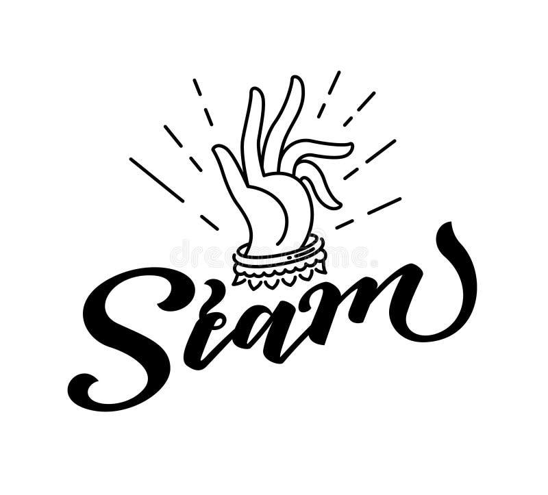 Διάνυσμα σχεδίου εγγραφής του Σιάμ διανυσματική απεικόνιση