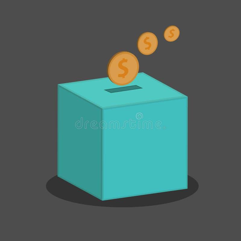 Διάνυσμα του κιβωτίου δωρεάς απεικόνιση αποθεμάτων