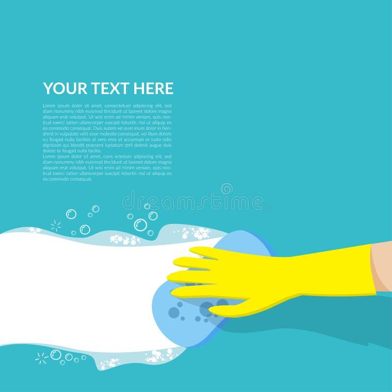 Διάνυσμα του χεριού με κίτρινο λαστιχένιο γάντι που συγκρατεί μπλε σπόγγο καθαρισμό με απορρυπαντικό από λευκή φυσαλίδα απομονωμέ ελεύθερη απεικόνιση δικαιώματος