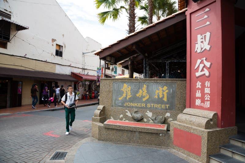 Διάσημη οδός Jonker σε Chinatown Malacca στοκ εικόνα