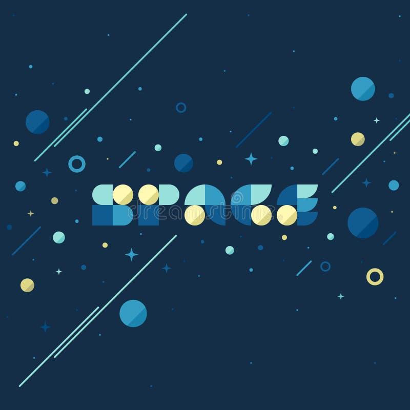 Διάστημα - επίπεδη διανυσματική έννοια του γαλαξία στον τεράστιο κόσμο ελεύθερη απεικόνιση δικαιώματος