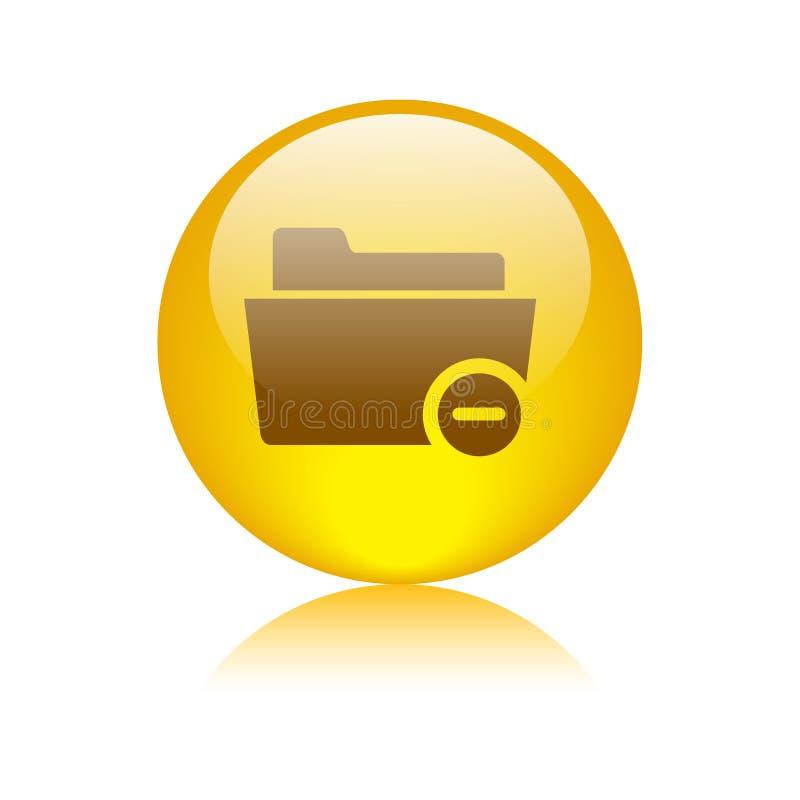 Διαγράψτε/αφαιρέστε το φάκελλο απεικόνιση αποθεμάτων