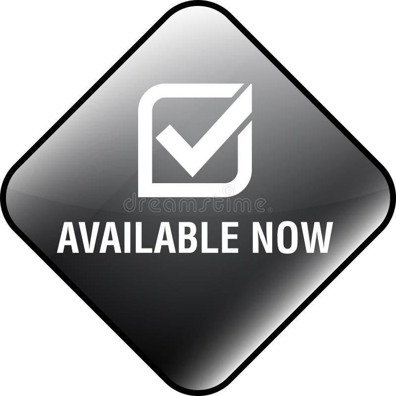 Διαθέσιμο τώρα κουμπί Ιστού διανυσματική απεικόνιση