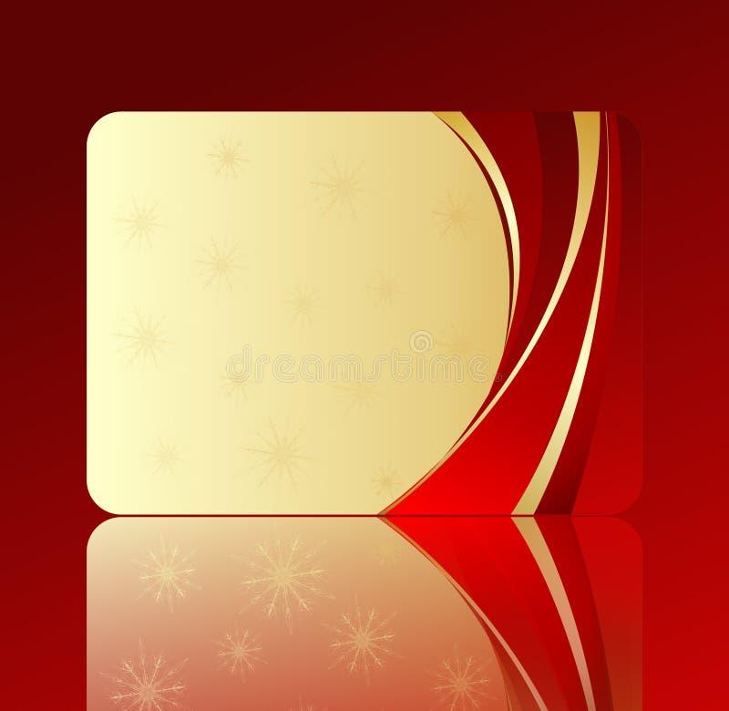 διακοπές δώρων καρτών απεικόνιση αποθεμάτων