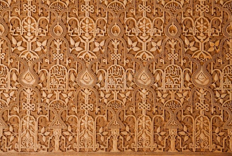 Διακοσμήσεις στον τοίχο Alhambra του παλατιού στοκ εικόνα με δικαίωμα ελεύθερης χρήσης