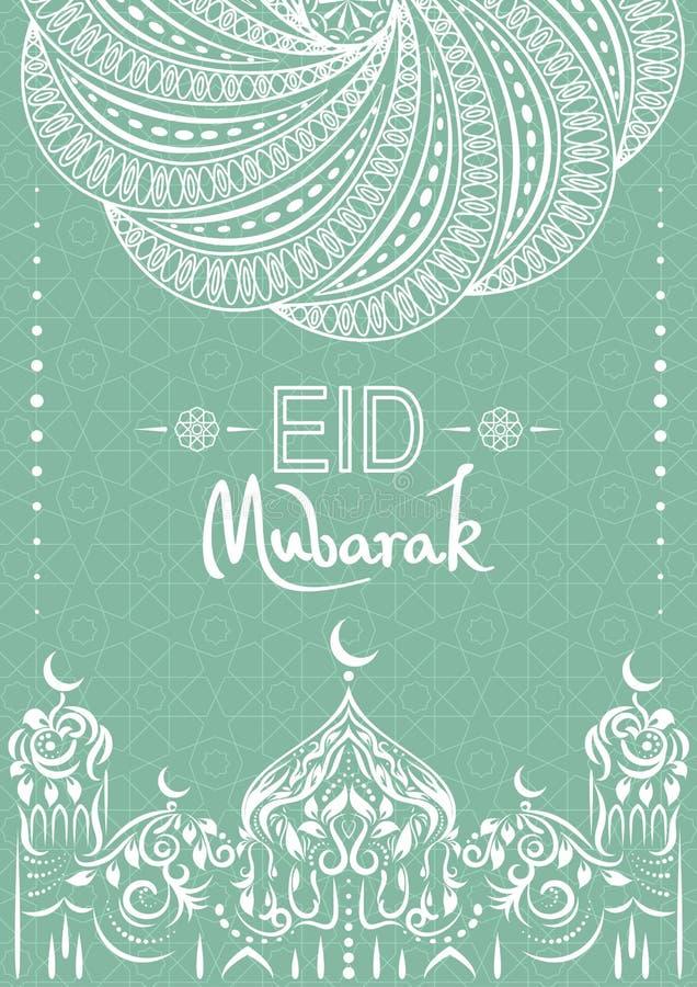 Διακοσμημένη περίληψη ευχετήρια κάρτα για το μουσουλμανικό κοινοτικό φεστιβάλ απεικόνιση αποθεμάτων
