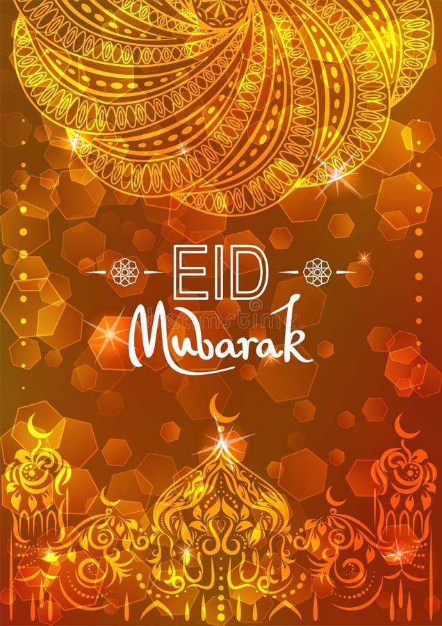 Διακοσμημένη περίληψη ευχετήρια κάρτα για το μουσουλμανικό κοινοτικό φεστιβάλ ελεύθερη απεικόνιση δικαιώματος