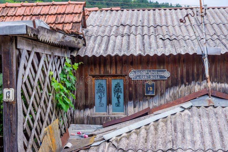 Διακοσμημένο αρμενικό παράθυρο στοκ φωτογραφίες με δικαίωμα ελεύθερης χρήσης