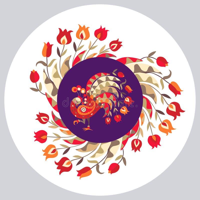Διακοσμητικό πιάτο με τη floral διακόσμηση και τα χαριτωμένα κινούμενα σχέδια peacock ελεύθερη απεικόνιση δικαιώματος
