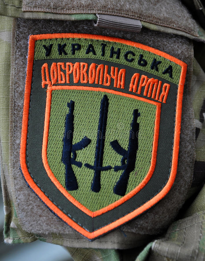 Διακριτικά ουκρανικό εθελοντικό Army_2 μανικιών ώμων στοκ φωτογραφία με δικαίωμα ελεύθερης χρήσης