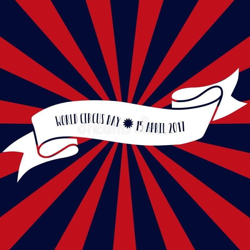 Διακριτικό κορδελλών στο αναδρομικό υπόβαθρο ύφους διανυσματική απεικόνιση