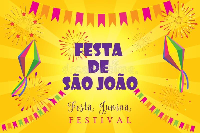 Διακόσμηση πυροτεχνημάτων φεστιβάλ καρναβαλιού Festa Junina διανυσματική απεικόνιση