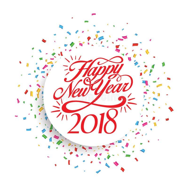 Διακόσμηση υποβάθρου καλής χρονιάς 2018 Κομφετί προτύπων 2018 σχεδίου ευχετήριων καρτών Διανυσματική απεικόνιση του έτους ημερομη διανυσματική απεικόνιση
