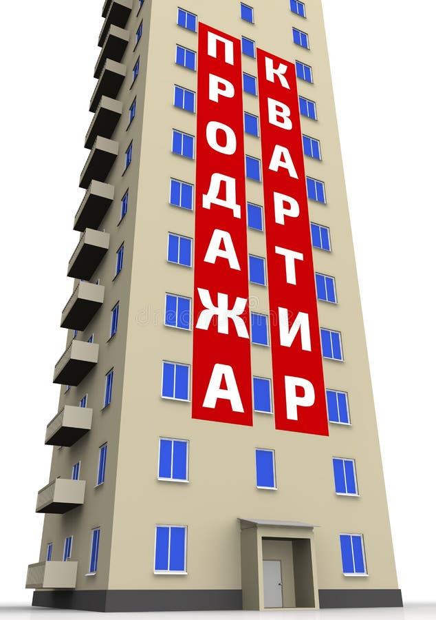 Διαμερίσματα για την πώληση Διαφήμιση της αφίσας στη πολυκατοικία διανυσματική απεικόνιση