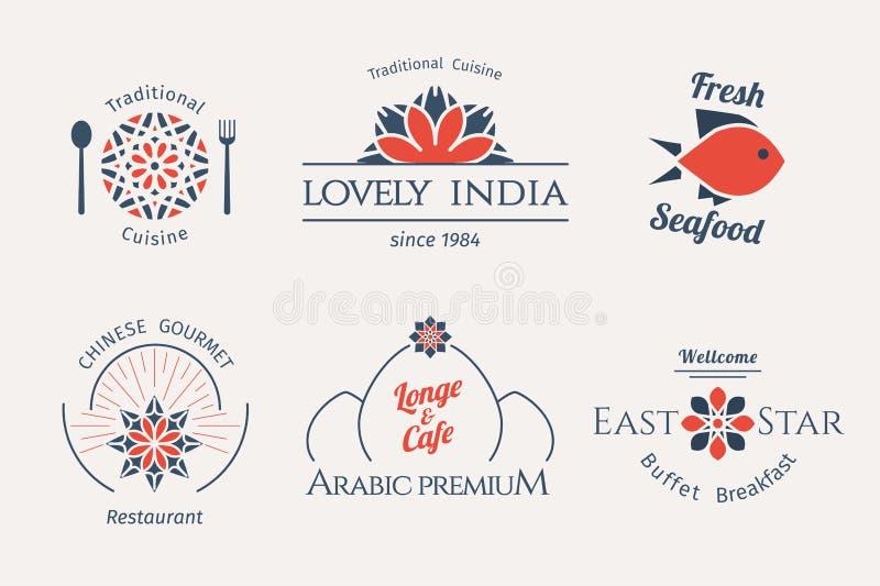Διανυσματικά ασιατικά πρότυπα λογότυπων απεικόνιση αποθεμάτων