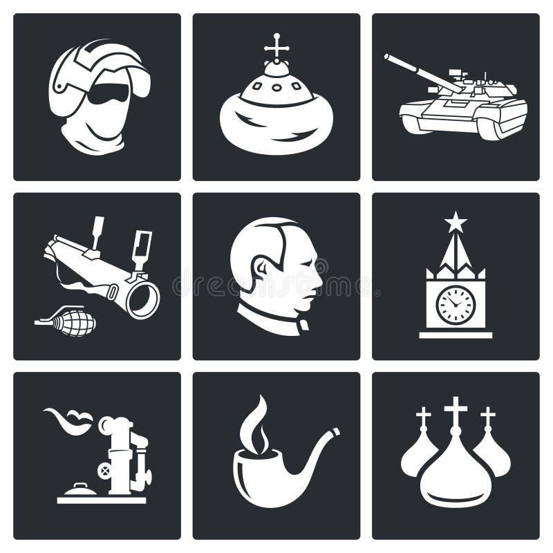Διανυσματικά εικονίδια της Ρωσίας καθορισμένα απεικόνιση αποθεμάτων