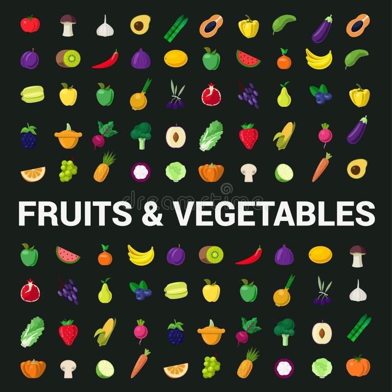 Διανυσματικά επίπεδα εικονίδια τροφίμων εγκαταστάσεων μανιταριών μούρων λαχανικών φρούτων στοκ φωτογραφίες με δικαίωμα ελεύθερης χρήσης