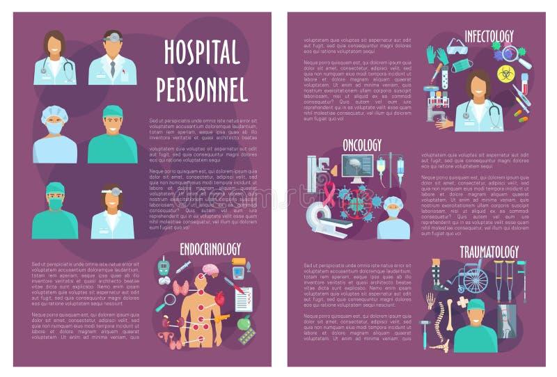 Διανυσματικές αφίσες προσωπικού τμημάτων νοσοκομείων διανυσματική απεικόνιση