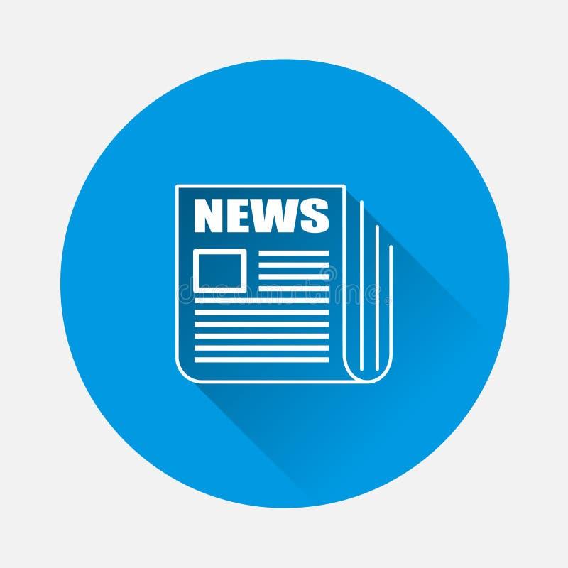 Διανυσματικές ειδήσεις εφημερίδων απεικόνισης στο μπλε υπόβαθρο Επίπεδο imag ελεύθερη απεικόνιση δικαιώματος