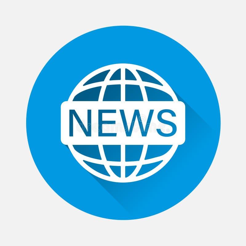 Διανυσματικές παγκόσμιες ειδήσεις απεικόνισης στο μπλε υπόβαθρο Επίπεδη εικόνα μέσα διανυσματική απεικόνιση