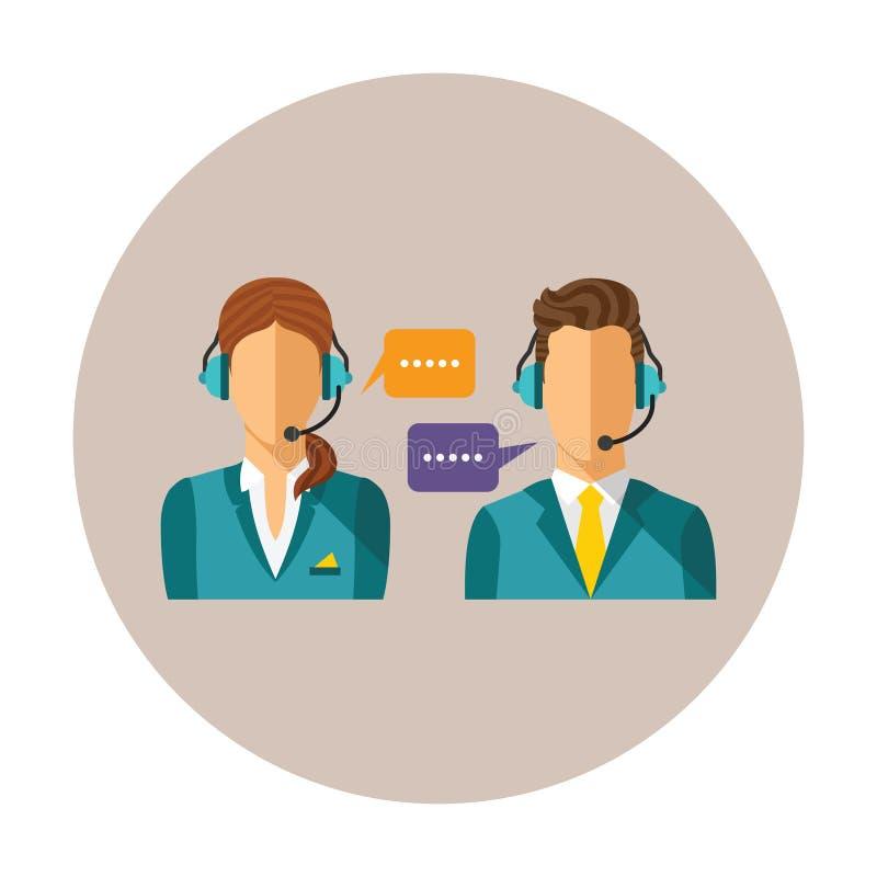 Διανυσματική έννοια τηλεφωνικών κέντρων ελεύθερη απεικόνιση δικαιώματος