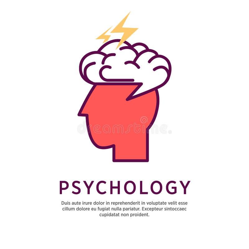 Διανυσματική απεικόνιση έννοιας ψυχολογίας Πορτρέτο σχεδιαγράμματος του ανθρώπινου κεφαλιού με τον ανοικτό εγκέφαλο και ελεύθερη απεικόνιση δικαιώματος