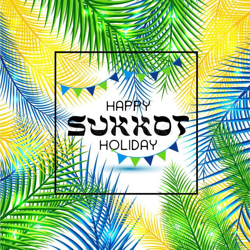 Διανυσματική απεικόνιση για τις εβραϊκές διακοπές Sukkot Εβραϊκός χαιρετισμός για το ευτυχές sukkot διανυσματική απεικόνιση