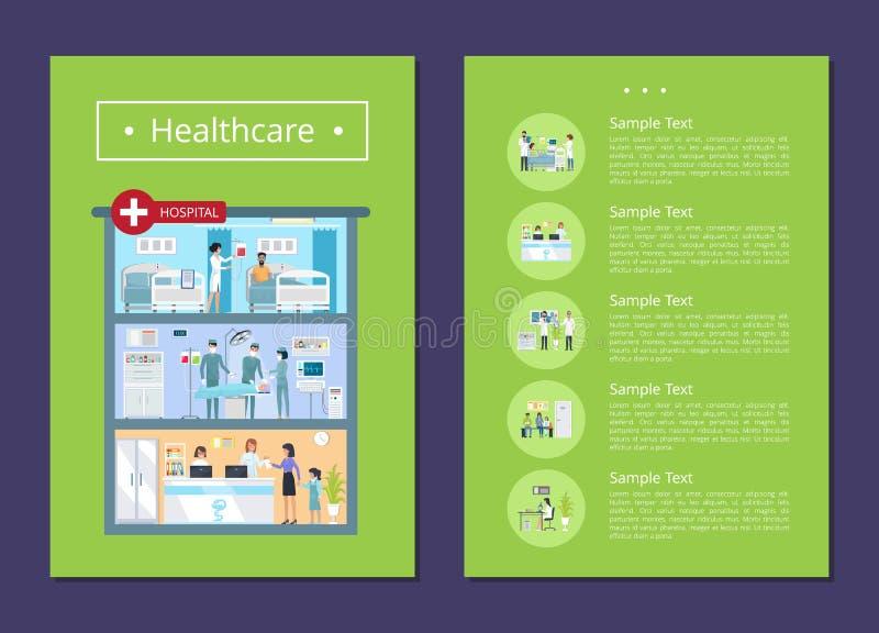 Διανυσματική απεικόνιση ιατρικών υπηρεσιών υγειονομικής περίθαλψης διανυσματική απεικόνιση